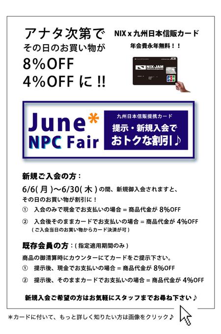Npc_pop_2