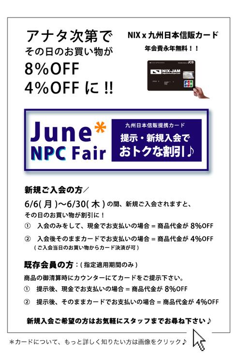 Npc_popnix