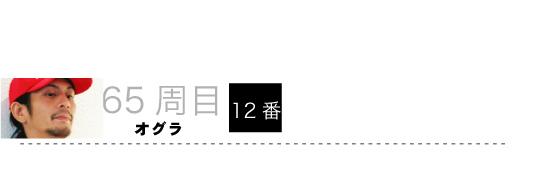 Staffogu_2